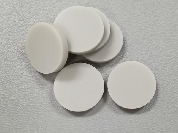 Aluminum nitride ceramic disc