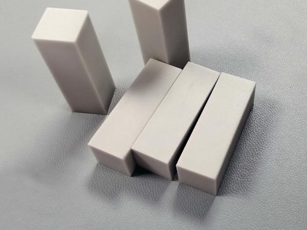 Aluminum nitride ceramic spacer 2