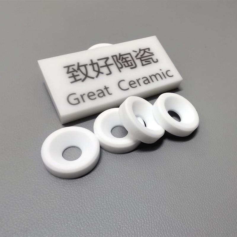 Machinable Ceramic Washers